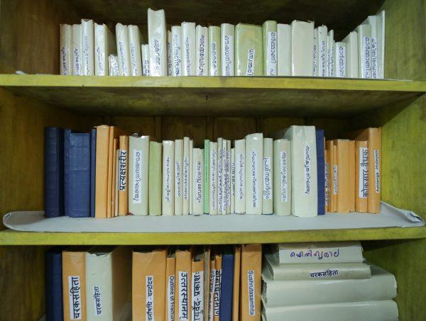 Ayurveda Books